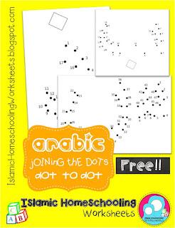 Free Arabic Joining The Dots Connect The Dots Dot To Dot Percuma
