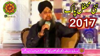 Muhammad Owais Raza Qadri | New Complete Mehfil  e Naat 2017 Must watch it.