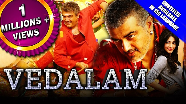 Vedalam Full Movie Download Free (2015) Hindi Dubbed 700mb