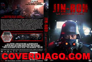 Jin-roh - La Brigada lobo