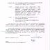 தமிழ்நாடு தொடக்கக் கல்வி சார்நிலைப் பணி - உதவி தொடக்கக் கல்வி / கூடுதல் உதவித் தொடக்கக் கல்வி அலுவலர்கள் பணி மாறுதல் மூலம் நியமனம் - 31.12.2010 முடிய தகுதியுள்ள ஊராட்சி ஒன்றிய / நகராட்சி / அரசு நடு நிலைப் பள்ளி தலைமையாசிரியர்களின் பட்டியல் மாவட்ட அளவில் வெளியீடு - Tamil Education News - May 14, 2017 at 08:10PM