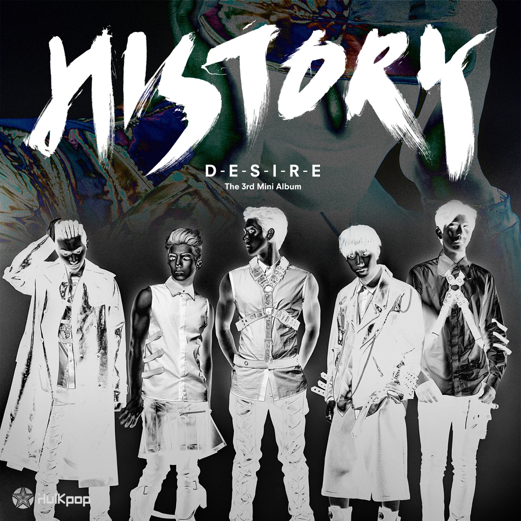 HISTORY – DESIRE – EP (ITUNES MATCH AAC M4A)