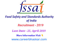 FSSAI Recruitment - 2019 ( 275 Posts ) Apply Online  (फूड सेफ्टी एंड स्टैंडर्ड्स ऑथोरिटी ऑफ इंडिया में 275 पदों पर निकली भर्ती।)