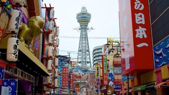 Melancong percuma ke Osaka Jepun bersama Sahajidah Hai-O Marketing melawat Tsutenkaku Tower