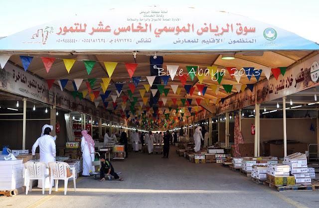 Visit Riyadh's Date Souk | Blue Abaya