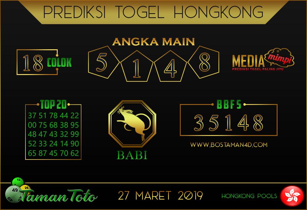 Prediksi Togel HONGKONG TAMAN TOTO 27 MARET 2019