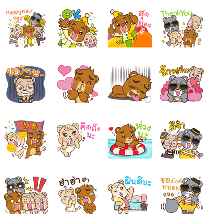 LINE Stickers Krungsri Bear: Happy New Year 2019 Free Download