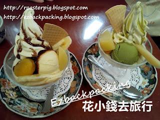 麻布茶房甜品