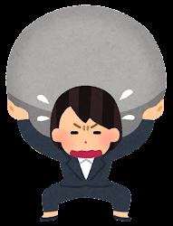 重圧に苦しむ人のイラスト(女性・ビジネス)