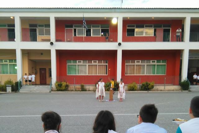 Νέο Δ.Σ. στον Σύλλογο Γονέων και Κηδεμόνων Δημοτικού Σχολείου Αγίας Τριάδας
