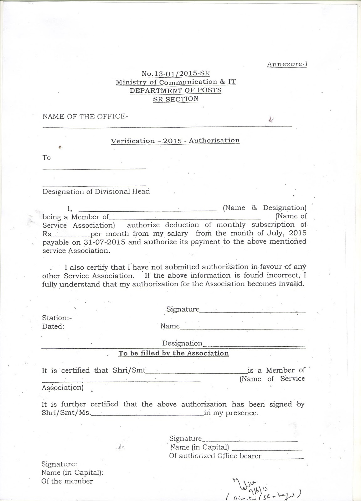 bharatiya postal employees federation regular departmental employees verification form