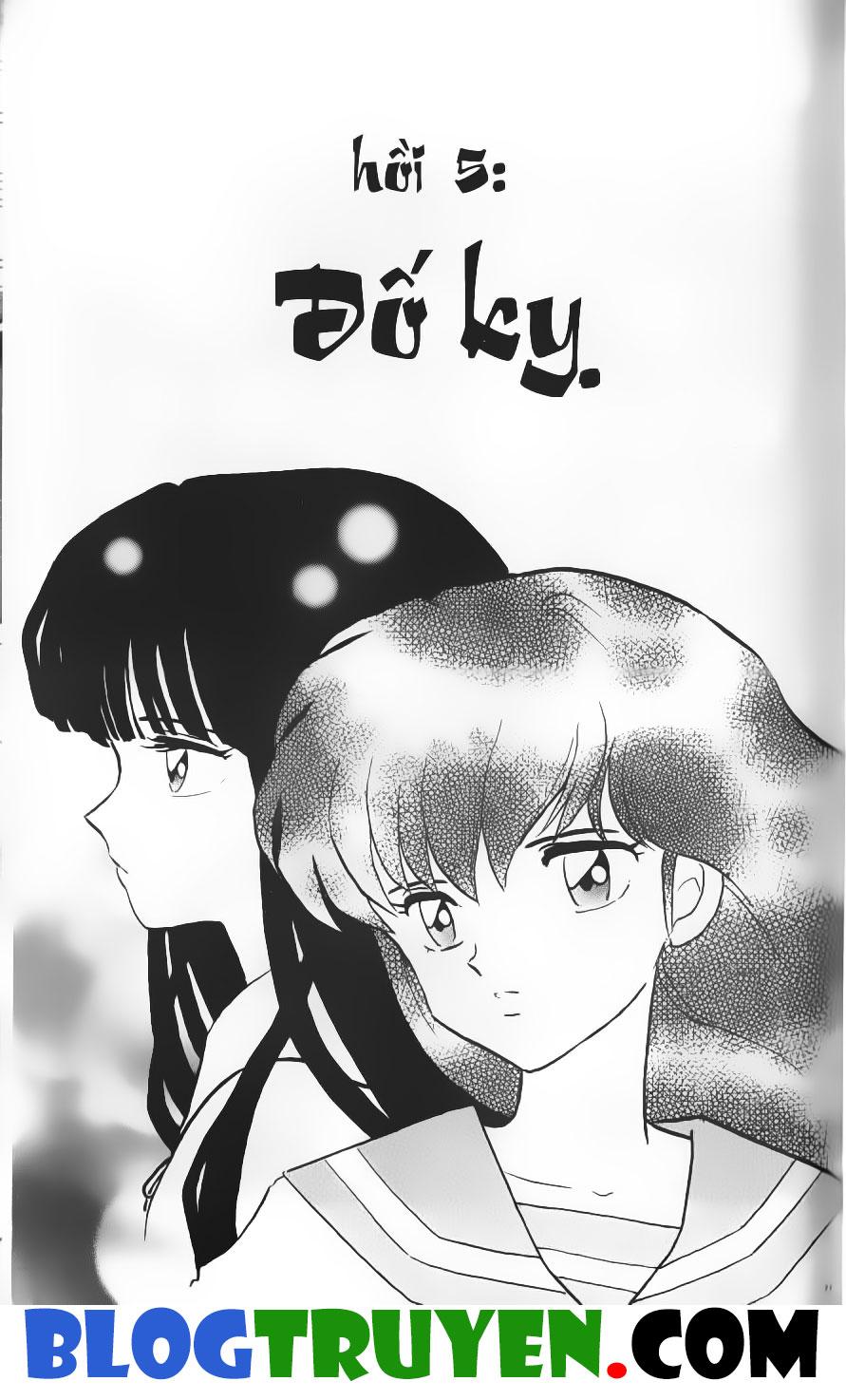 Inuyasha vol 18.5 trang 2