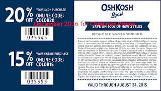 free OshKosh B'gosh coupons december 2016