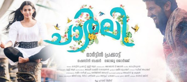 Charlie (2015) : Sneham Nee naadhaa Song Lyrics