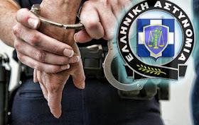 Οκτώ συλλήψεις στην Αργολίδα - Οι 5 για κλοπή ρεύματος
