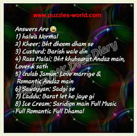 Select 1 Sweet answers