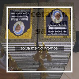 http://www.percetakanmurahsby.com/2018/12/buku-yasin-murah-surabaya-082140642119.html