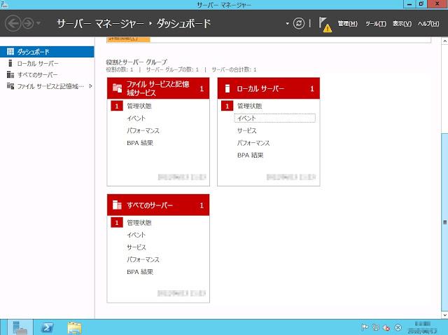 windows server 2003 標準 版 上/