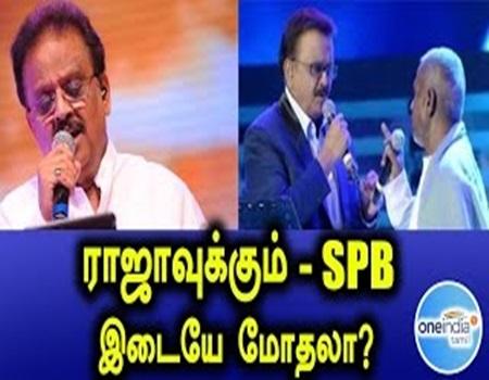Ilayaraja Sent a legal Notice To SPB