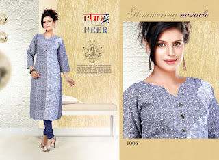 HEER rung KURTIS KURTA TOPS WHOLESALER LOWEST PRICE SURAT GUJARAT