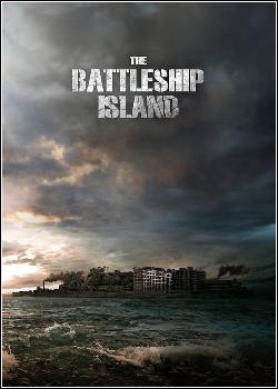 The Battleship Island Dublado (2017)