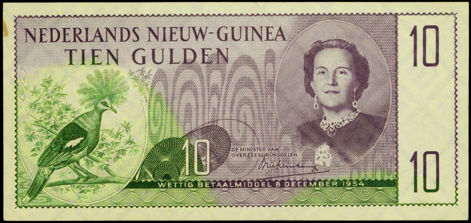 Netherlands New Guinea banknotes 10 Gulden bank note 1954 Queen Juliana