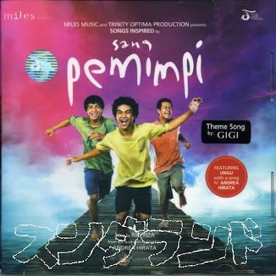 Film Sang Pemimpi 2009
