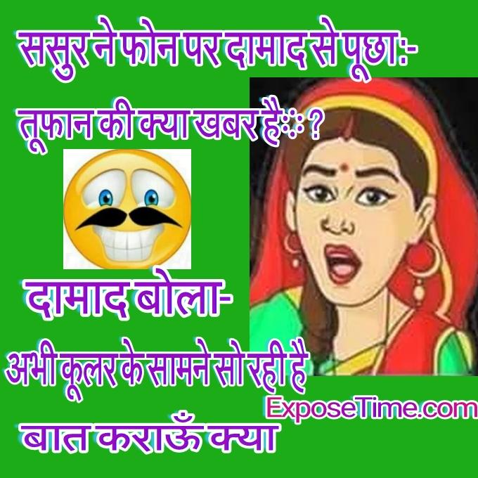 new-funny-jokes-dhamaka