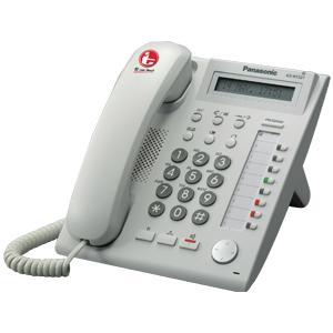 harga telepon rumah panasonic, toko telepon panasonic surabaya, toko telepon panasonic surabaya, dealer telepon panasonic,