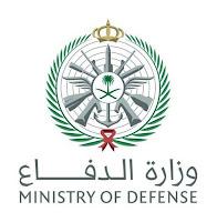 توظيف حكومي للسعوديين