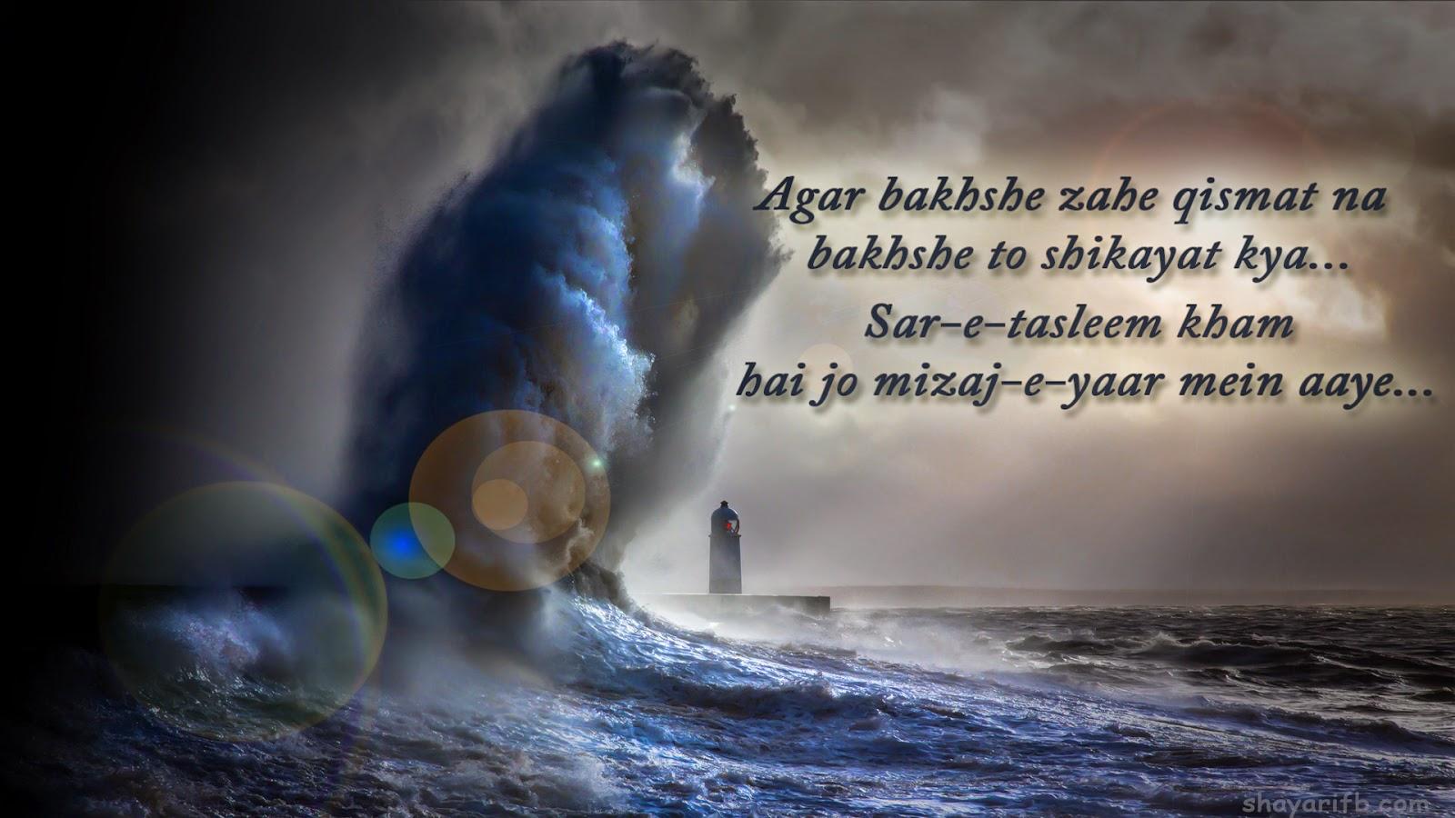 Heart touching love shayari on life moments Download HD ...