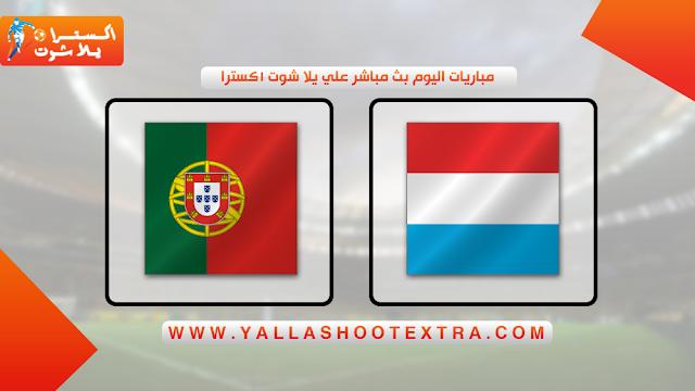 مباراة البرتغال و لوكسمبورج 11-10-2019 في تصفيات اليورو