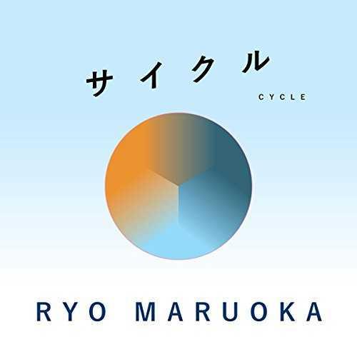 [Album] RYO MARUOKA – サイクル (2015.09.28/MP3/RAR)