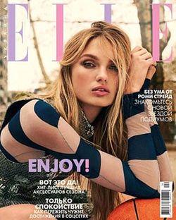 Читать онлайн журнал ELLE (№4 апрель 2018) или скачать журнал бесплатно