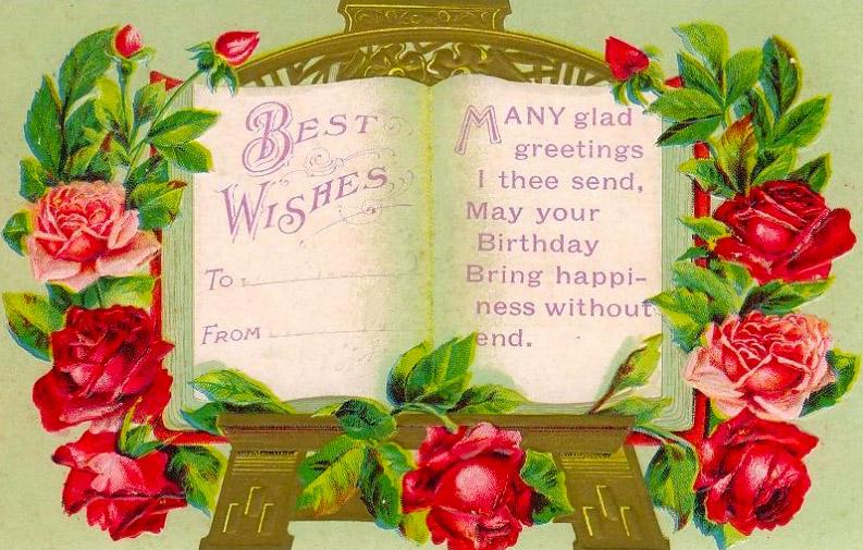 Free Vintage Image Download   Happy Birthday!  Birthday Greetings Download Free