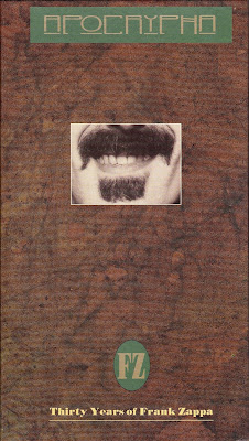 Jazz Rock Fusion Guitar Frank Zappa 1994 Quot Apocrypha Quot 4