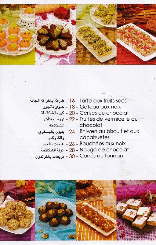 la cuisine algérienne: cuisine - lella gateaux sans cuisson مطبخ