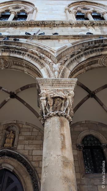 Детализированные колонны, Дубровник