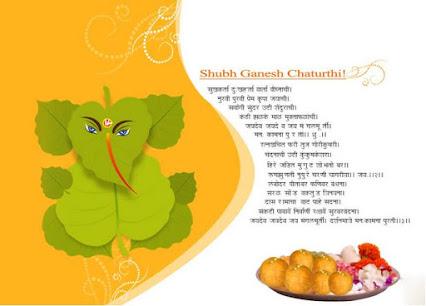 ganesh chaturthi   google ganesh chaturthi greetings   ganesh chaturthi greetings for lord ganesha lovers