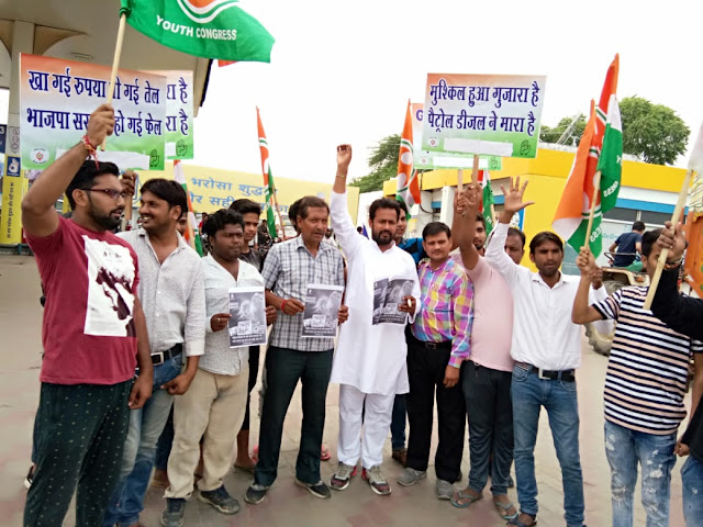 Youth Congress workers protest before petrol pump