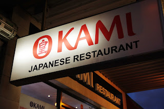 Okami Street Sign