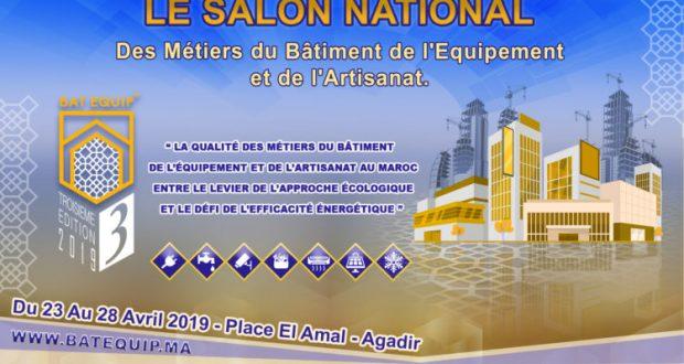 في دورته 3 .. أكادير تحتضن المعرض المهني للبناء والتجهيز وحرف الصناعة التقليدية