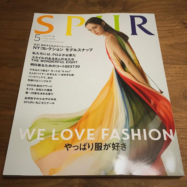営業報告:SPUR映画レビュー第2回