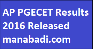 manabadi ap pgecet results 2016, manabadi results