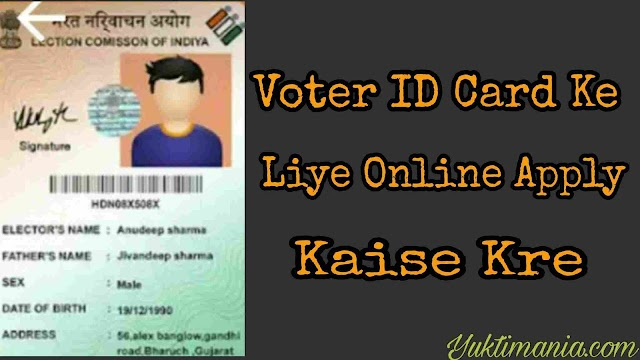 Voter ID Card Ke Liye Online Apply Kaise Kre