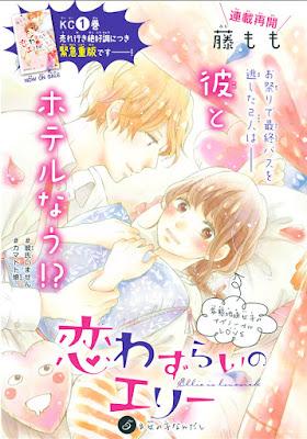 Rukiixholic 770 d as rese as manga for Koi wazurai no ellie