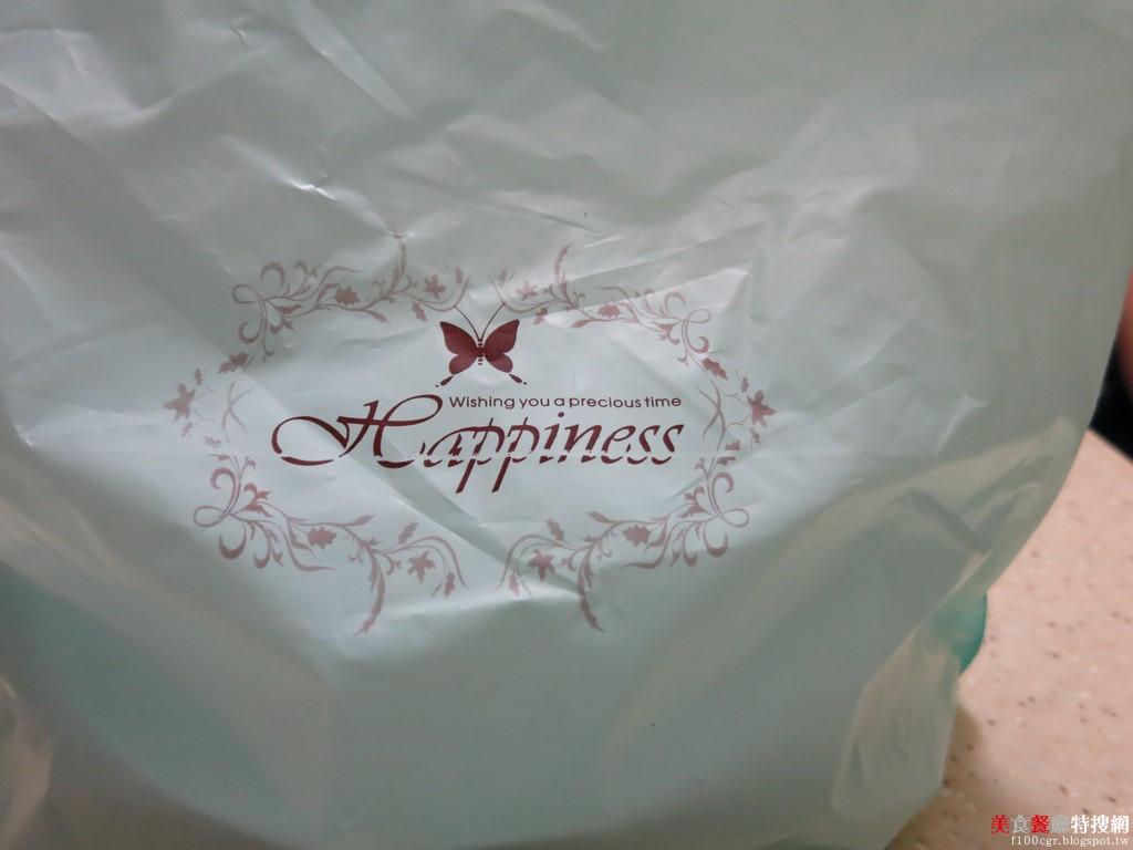 [北部] 台北市北投區【鮮之味手工乳酪蛋糕-黑櫻桃口味】甜美櫻桃與濃郁乳酪的共鳴 成熟女孩的新風味