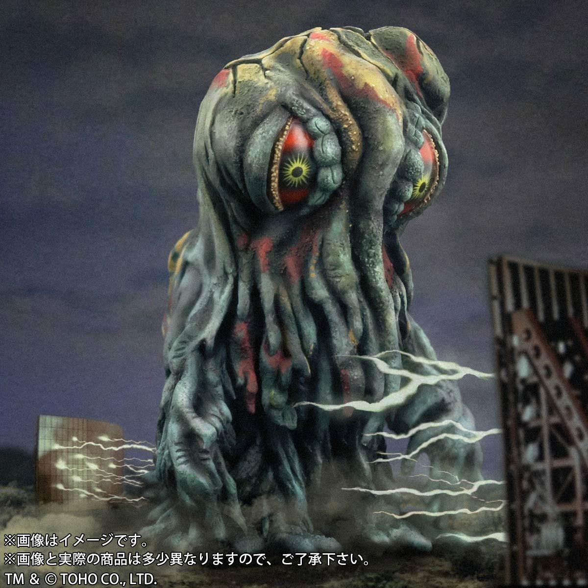Movie Shopper's Guide - Hedorah Figure :「ゴジラ」シリーズの公害怪獣 ヘドラのフィギュアが、今春4月30日に発売 ! !