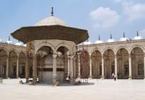 Hadis Sahih Bukhari Nomor 787