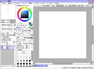 download Paint Tool Sai